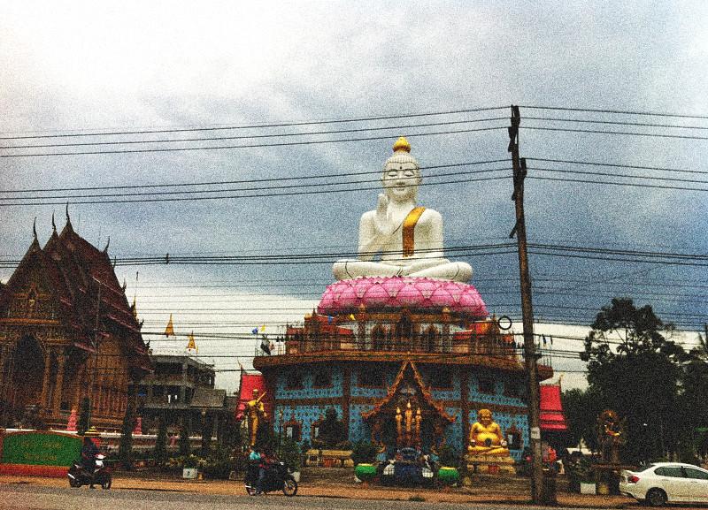 Southern Thai (23)
