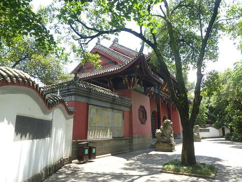 CH-Chengdu-Parc-Culture (12)