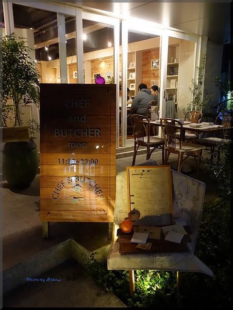 Photo:2015-10-28_T@ka.の食べ飲み歩きメモ(ブログ版)_本格薪で仕上げる肉が楽しめます!【西麻布】シェフ&ブッチャー_01 By:logtaka