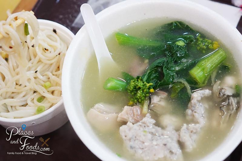 dragon centre food court seafood noodle soup