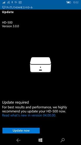 Display Dock HD-500 Update now