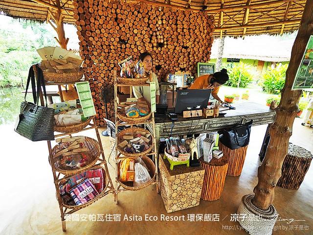 泰國安帕瓦住宿 Asita Eco Resort 環保飯店 51