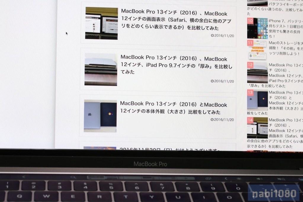 13インチ MacBook Pro08