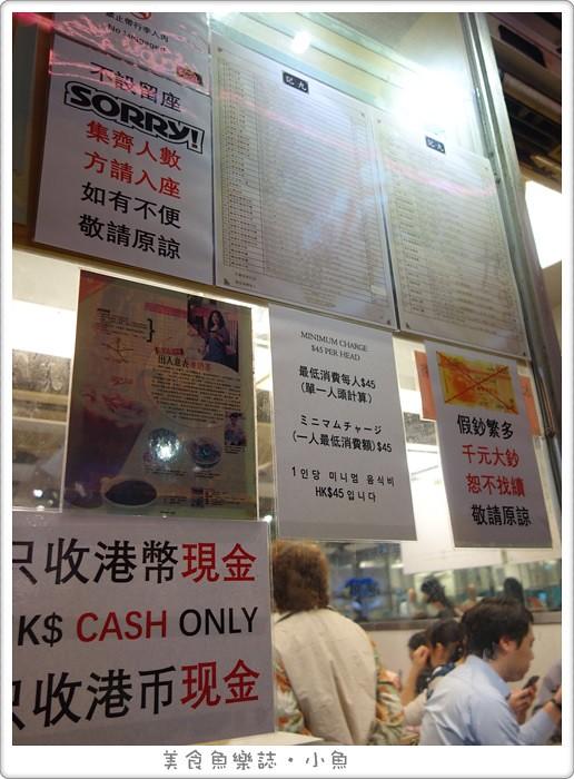 【香港美食】九記牛腩/排隊名店/中環小吃