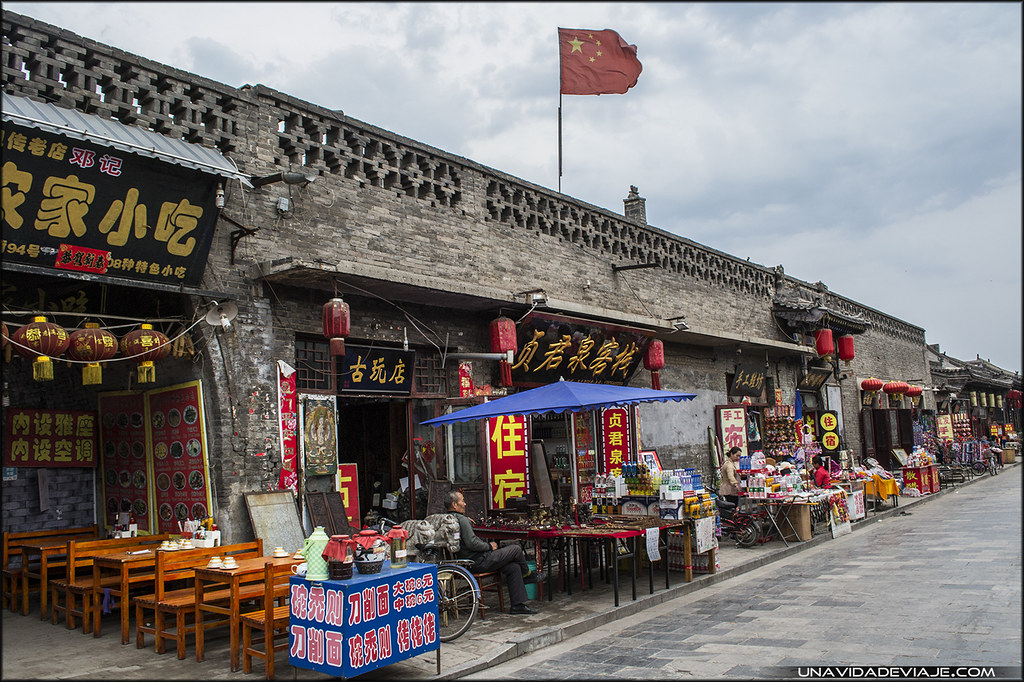 China Pingyao