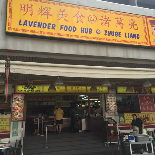 Lavender Food Hub @ Zhuge Liang