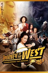 Watch journey to the west 1996 english sub online / The new worst
