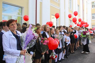 День знаний в новой Красногорбатской средней школе