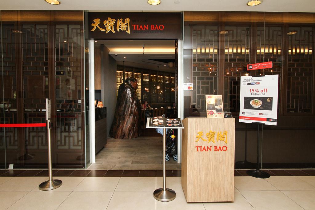Tian Bao Szechuan Kitchen Restaurant Front