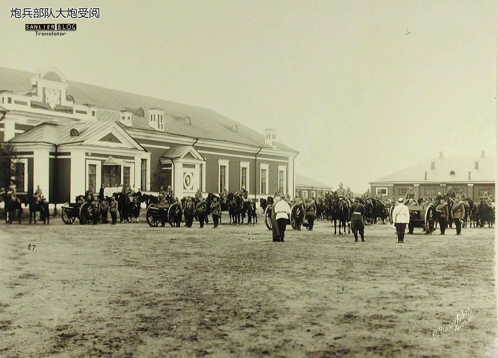 1905年尼古拉二世检阅炮兵旅14