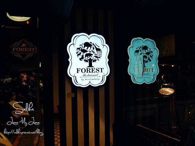 東區披薩義大利麵美食餐廳forestrestaurant (7)