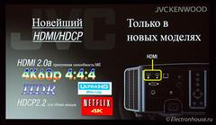 JVC2015-20151023343-8.jpg