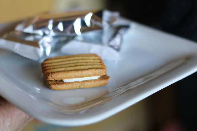 ナチュラルローソン 健康菓子