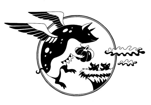 Pig's Nest / Свинья - птица гордая