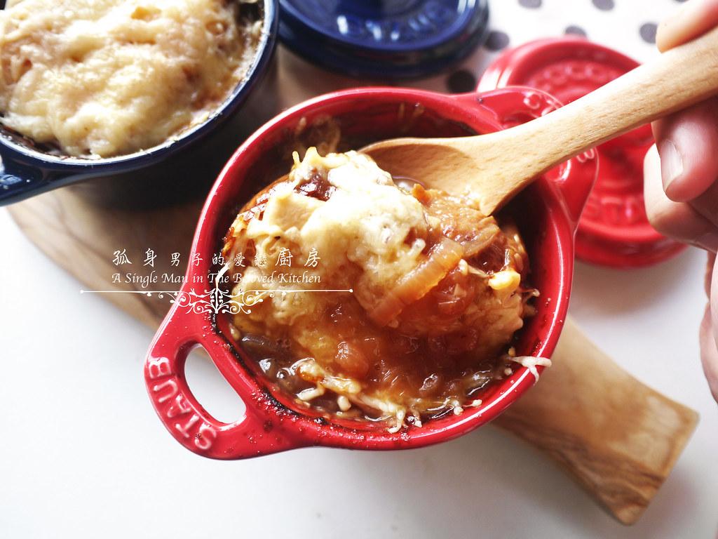 孤身廚房-小小偷吃步的法式洋蔥濃湯32