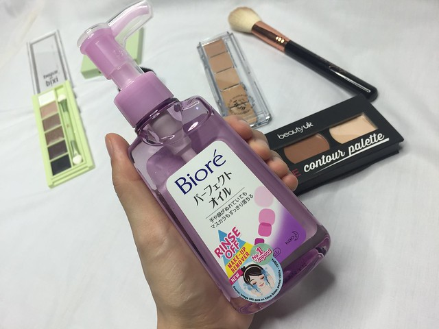 biore makeup removing oil review