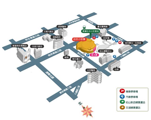 交通資訊20141111