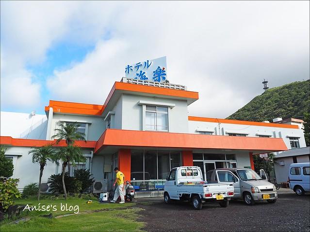 三宅島_030
