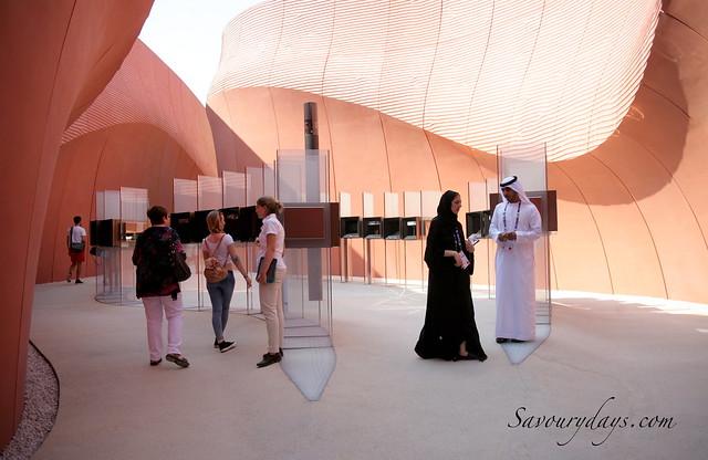 Pavillion UAE