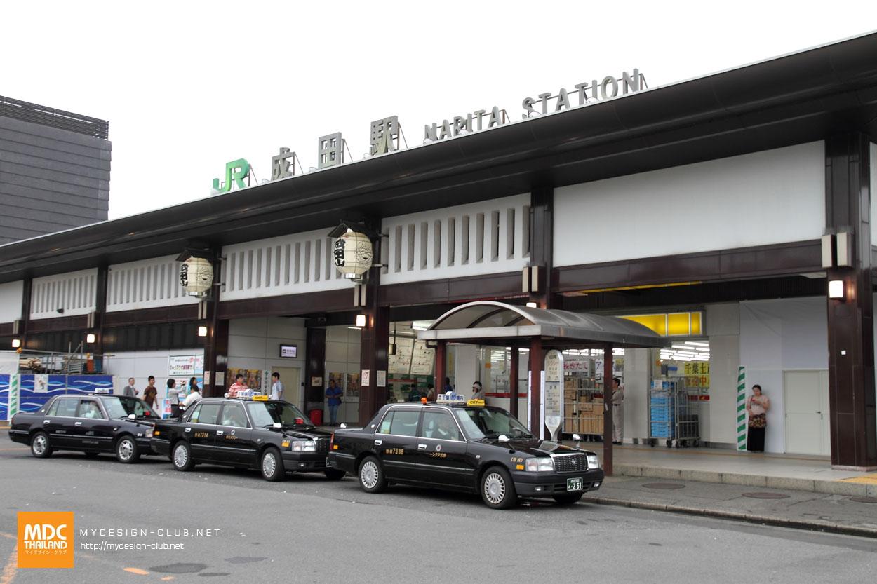MDC-Japan2015-708