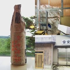 冬に積もった雪を氷室に蓄えそこで醸造された雪中貯蔵特別純米酒。