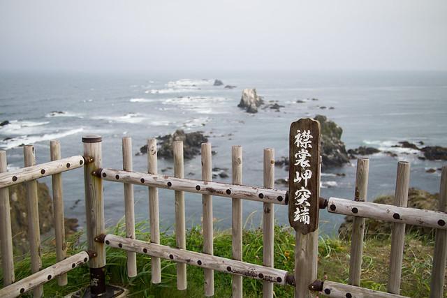Hokkaido day1 Erimo 4