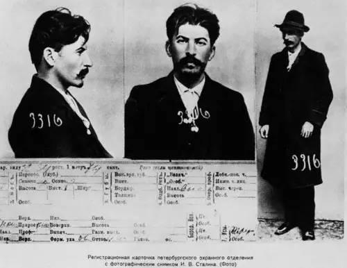 青年暴徒时期的斯大林