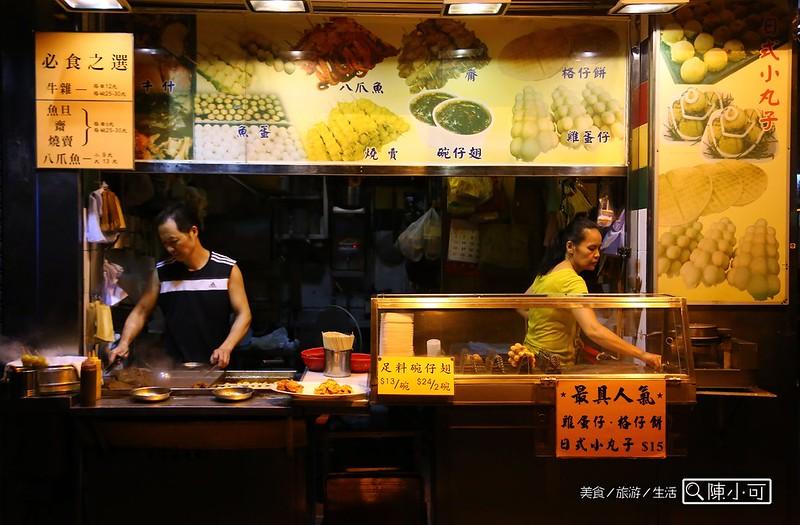 輝記小食,銅鑼灣利景酒店附近小吃,香港旅遊2015 @陳小可的吃喝玩樂
