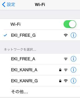 rishiri-island-oshidomari-ferry -terminal-free-wifi-types
