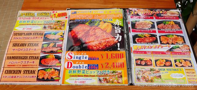 Jumbo Steak HAN'S 国際通り店-30