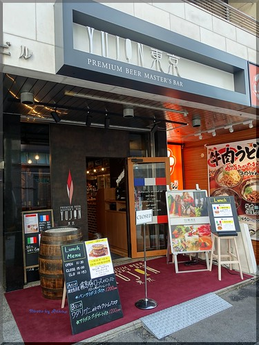 Photo:2015-11-05_T@ka.の食べ飲み歩きメモ(ブログ版)_限定ランチでフィレ&フォアグラを堪能!【京橋】YUJIN東京_01 By:logtaka