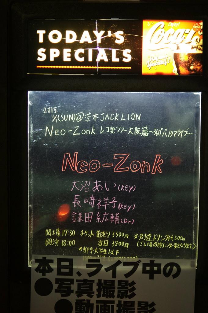 NEO-ZONK