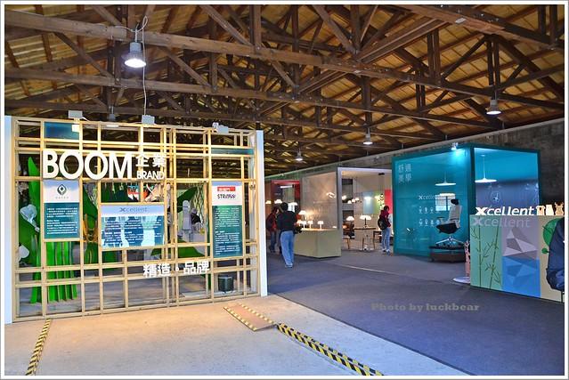 宜蘭中興文化創意園區2015台灣設計展022-DSC_6851