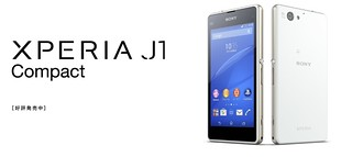 FireShot Capture 84 - Xperia™ J1 Compact I ソニーモバイルコミュニ_ - http___www.sonymobile.co.jp_xperia_sp_j1c_