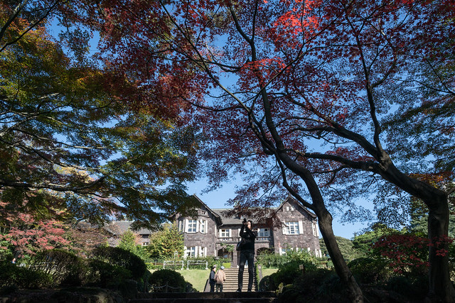 Furukawa Garden - Shooter