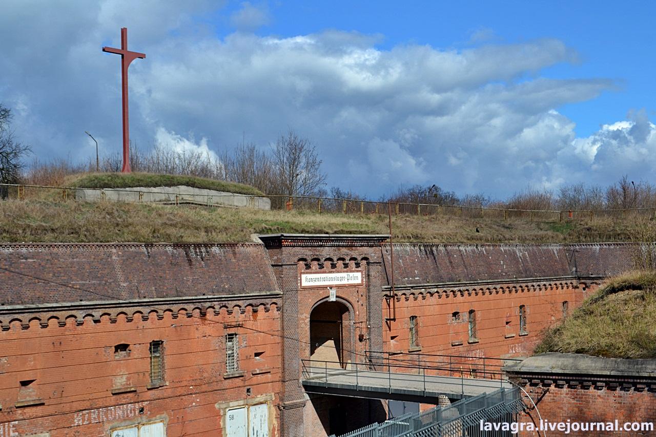 Форты Познани – прошлое и настоящее последней надежды Великой Германии
