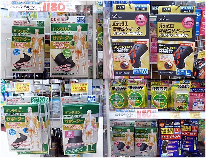 4 日本東京大阪旅遊必買藥粧、伴手禮分享 ~ 日本東京大阪旅遊購物