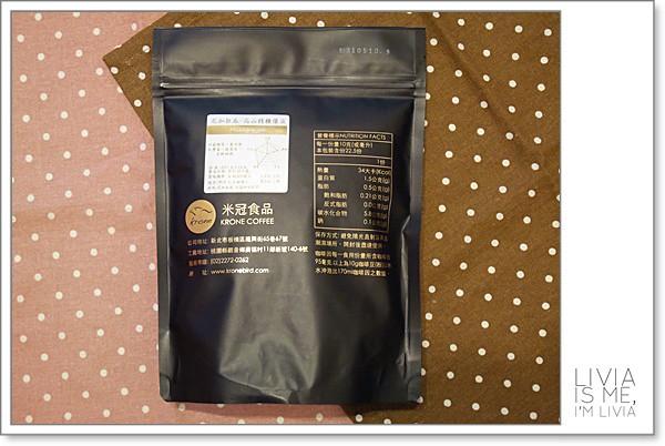 1103-皇雀咖啡 (4)