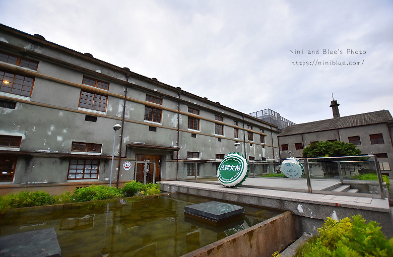 花蓮太魯閣旅遊景點玉泉紅酒40