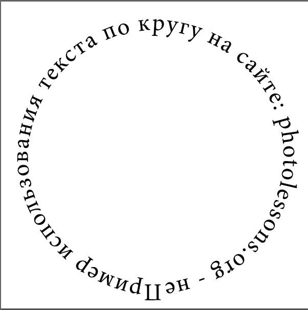 text-circle-08