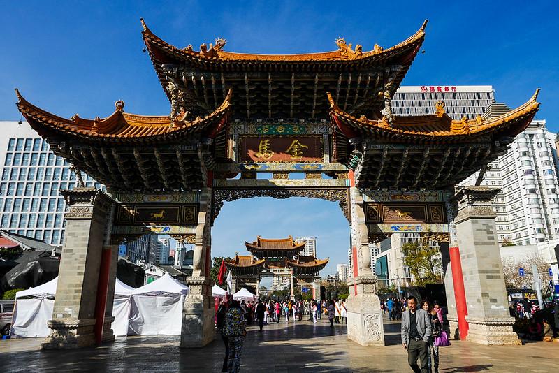 kunming_day10_06