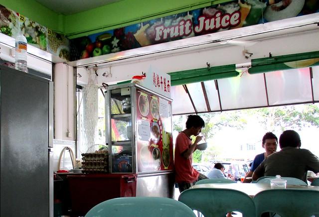 Farley Cafe, kampua stall
