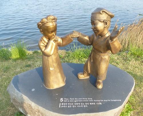 Co-Gangneung-Gyeongpoho-Lac (9)