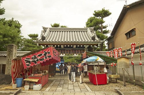 【写真】2014 行事 : 六地蔵巡り/2020-01-20/IMGP6893