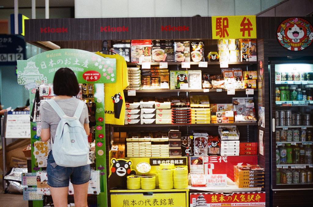 熊本駅 Kumamoto 2015/09/05 抵達熊本,車站的販賣部,一直看到胖胖熊(熊本熊)  Nikon FM2 / 50mm Kodak UltraMax ISO400 Photo by Toomore