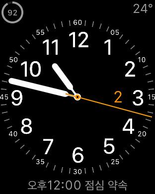 apple watch clock calendar