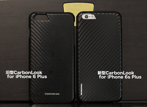 CarbonLook for iPhone 6s Plus_03