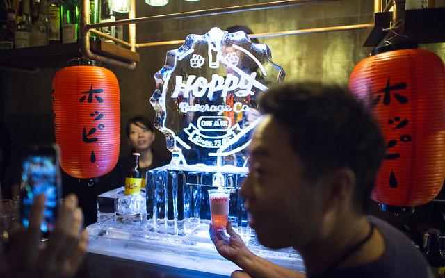 Hoppy Beverage Co. - Ice Sculpture