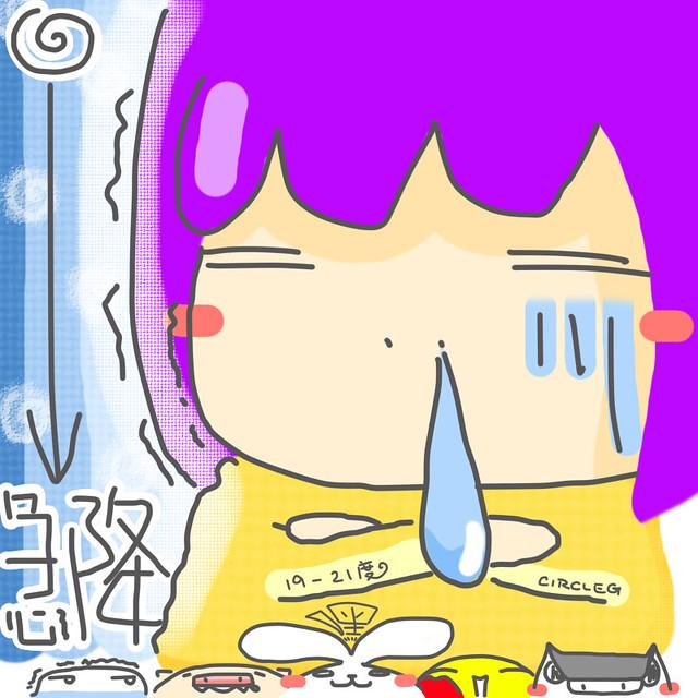 CIRCLEG 小繪圖 氣温急降 準備冬天 香港 11102015