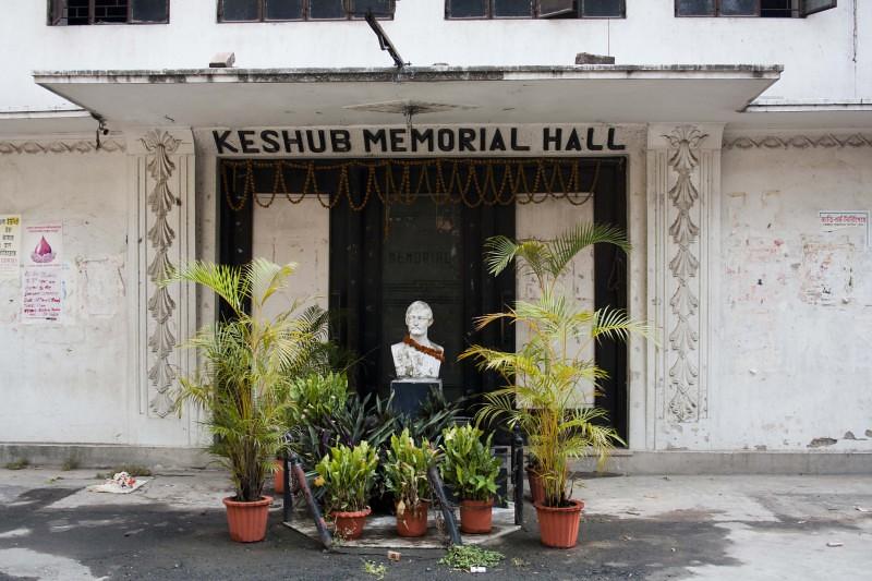 Keshab Memorial Hall - Nabadebalaya - Brahmo Cemetery, Kolkata, India